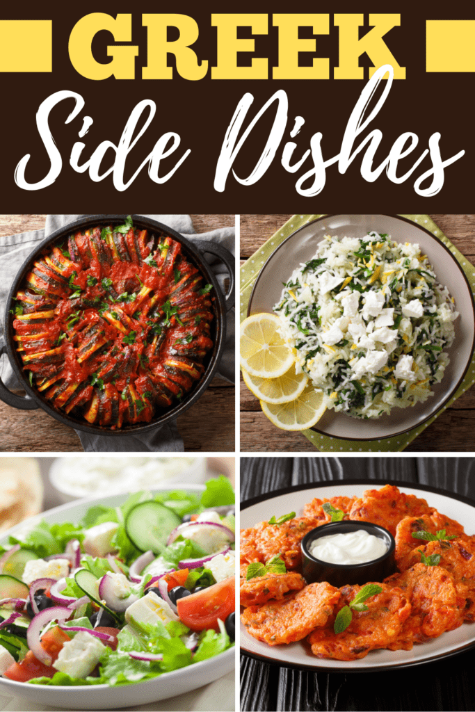 Greek Side Dishes